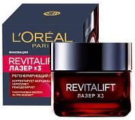 """L'oreal Paris Крем для кожи лица """"Revitalift Лазер х3"""""""