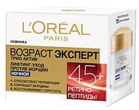 """L'oreal Paris  Крем для кожи лица ночной """"Возраст Эксперт 45+"""" 50 мл."""