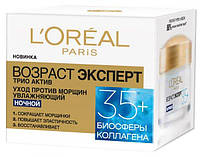 """L'oreal Paris Крем для кожи лица """"Возраст Эксперт 35+"""" 50мл."""