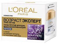 """L'oreal Paris Крем ночной для кожи лица """"Возраст Эксперт 55+"""" 50 мл."""