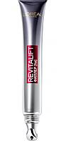 "L'oreal Paris Крем-уход для кожи вокруг глаз ""Revitalift Филлер [ha]"" 15 мл."
