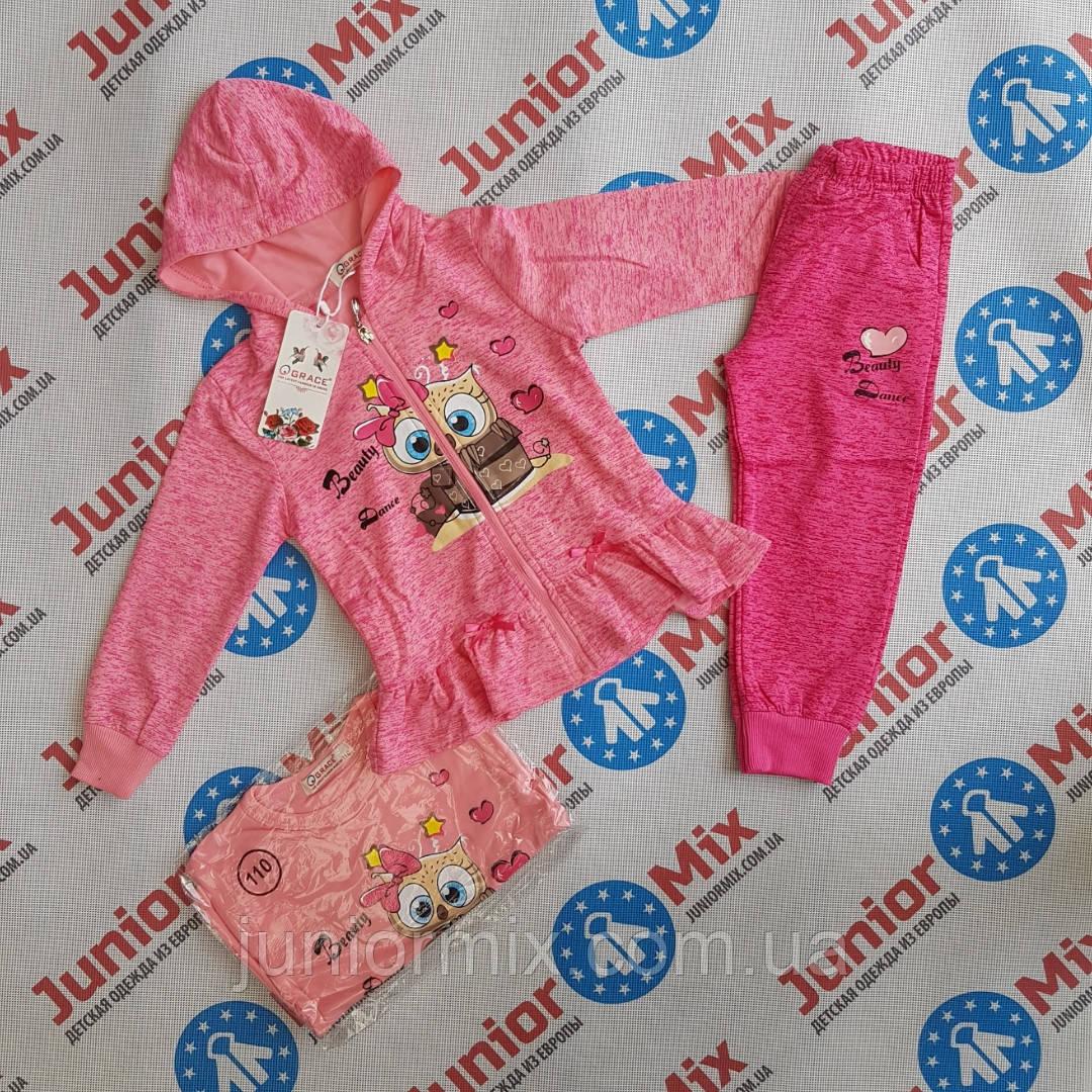 Детские спортивные костюмы для девочек тройка  оптом GRACE