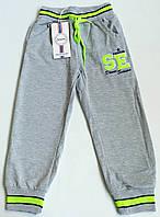 """Спортивные штаны для мальчика ( рост 104), """"Sincere"""", Венгрия"""