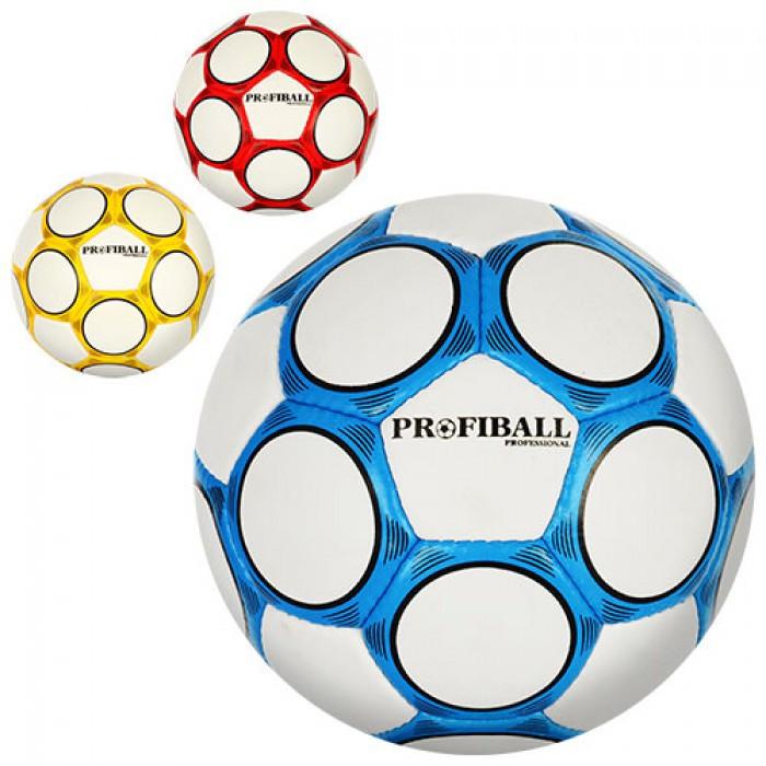Мяч игровой футбольный Profi 2500-11  продажа, цена в Харькове. от ... a65901a0541