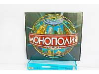Настольная игра Монополия (люкс)