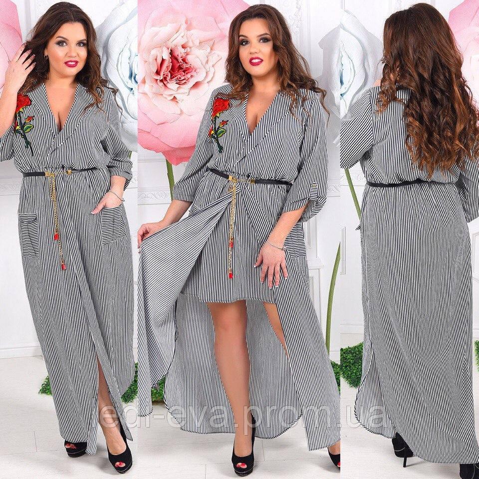 Платье халат макси супер Батал, цена 592 грн., купить в Одессе ... 9f0ec540f95