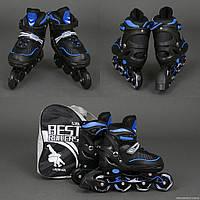 Ролики роликовые коньки 5700, размер L. Best Rollers сумка в комплекте