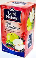 Чай яблоко и черная смородина Lord Nelson Fruity Temptation 20 пакетов.
