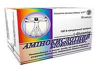 Аминокислотный биокомплекс, 50 капс