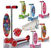 Самокат Mini BB 3-041 свет колеса, 6 цветов