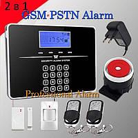Сенсорная беспроводная сигнализация GSM/PTSN G33