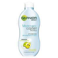 Garnier Молочко-сорбет Garnier Body с бифидокомплексом и экстрактом винограда 250 мл