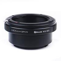 Адаптер Nikon G - Sony NEX с регулировкой диафрагмы