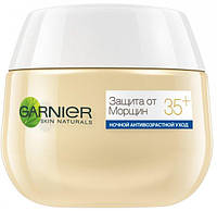 "Garnier Крем для кожи лица ""Skin Naturals Защита от Морщин 35+"" 50 мл."