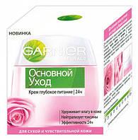 """Garnier Крем для кожи лица """"Skin Naturals Основной уход Глубокое питание"""" 50 мл."""