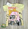 Летняя футболка для девочки Benna желтая