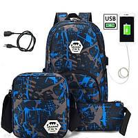Рюкзак с usb портом, сумка через плечо и клатч в комплекте! Хит этого лета! Спешите спец. цена!