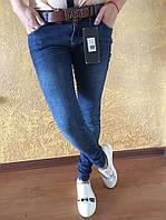 Стильные молодежные турецкие женские джинсы зауженные с поясом