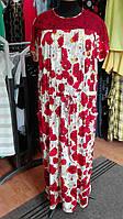Платье в пол в красно-белые ромашки с гипюром
