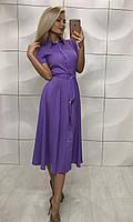 Летнее платье рубашка халат на пуговичках с поясом 42-44 44-46 фиолетовое