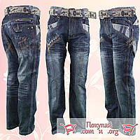 Синие джинсы с ремнём для мальчика Размеры: 7-8-9-10-11 лет (5261)