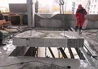 Резка железобетонных конструкций