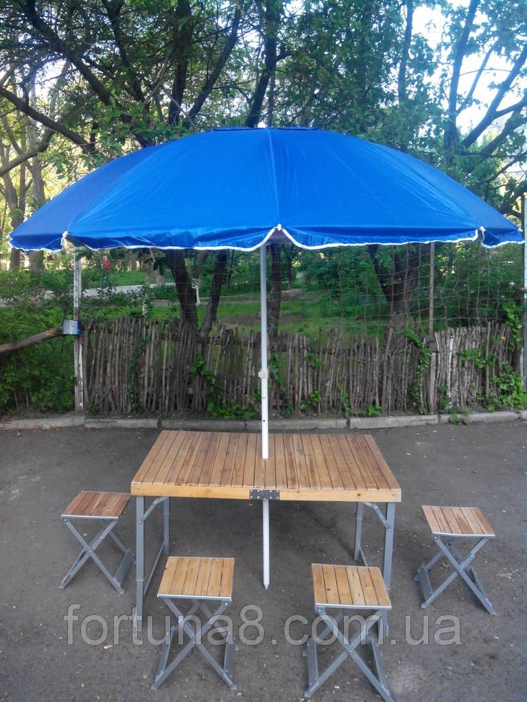 Стол деревянный для пикника 4 стульчика+зонт