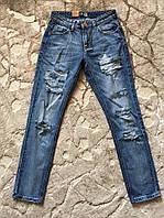Женские джинсы момы батал рвань