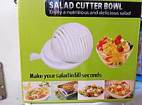 Салатница-овощерезка