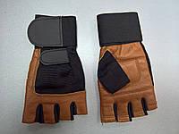 Перчатки для фитнеса New Alfa Star, фото 1