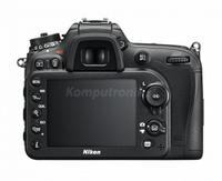 Зеркалки Nikon D7200 - korpus, pudelko od zestawu