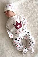 Комплект на виписку новонароджених з распашонкой, штаниками і шапочкою, Princess