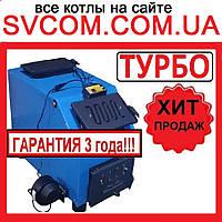 16кВт Котёл Турбо Длительного Горения OG-16DG (110-160 м.кв)
