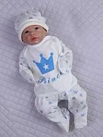 Комплект на выписку новорожденных с распашонкой, штаниками и шапочкой, Prince, фото 1