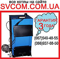 18 кВт Котёл Длительного Горения (с Автоматикой) OG-18Т
