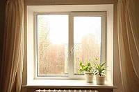 Окно Aluplast 2000 Termo