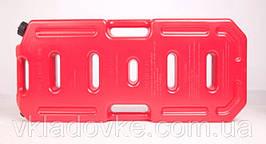 Бак для квадроцикла дополнительный 20 литров, пластик