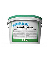 Betoncontact (20 кг) грунтовка knauf (германия)