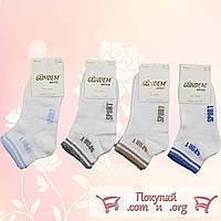 Спортивные носки для малышей Размер: от 2 до 3 года (12 шт в упаковке) (5271)
