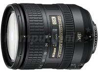 Объективы, Nikkor AF-S 16-85mm f/3.5-5.6G ED VR DX