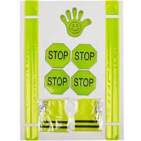 Набор светоотражающих наклеек+брелков+браслетов