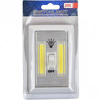 Ночничек-выключатель LED беспроводной 2 диода