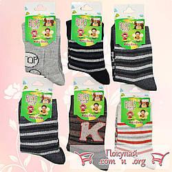 Носки в коробке для мальчика Размер: 3- 4 года (12 шт в упаковке) (5275)