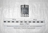 """Интегральное устройство Я120М12И """"Евро"""" (регулятор напряжения)"""