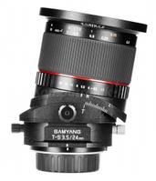 Объективы, Samyang 24mm T-S f/3.5 ED AS UMC Nikon AE