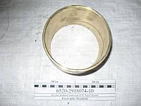 Втулка башмака балансира 6520 Евро-2 Камаз 6520-2918074 бронза
