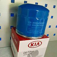 Фильтр масляный Hyundai Accent 1.4L / Kia Rio (Mobis, Оригинал)