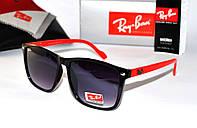 Солнцезащитные мужские очки Ray Ban Wayfarer (Вайфарер)