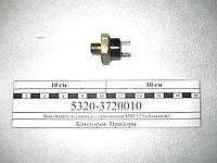 Выключатель сигнала торможения ММ 125 (большой)