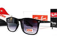 Мужские солнцезащитные очки Ray Ban Wayfarer (Вайфарер)